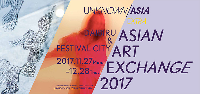 UNKNOWN ASIA 2017